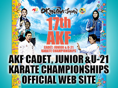 17th AKF Cadet, Junior & U-21 Karate Championships Official Web site