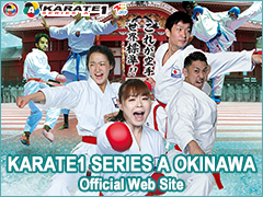 KARATE1 SERIES A OKINAWA 2017 Official Web site