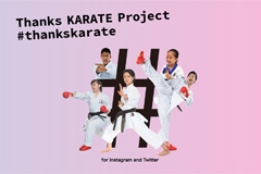 Thanks KARATE Project #thankskarate