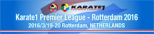 WKF Karate1 Premier League - Rotterdam 2016/3/19-20 Rotterdam, Netherlands