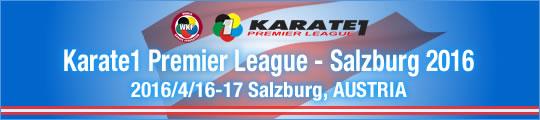 WKF Karate1 Premier League - Salzburg 2016/4/16-17 Salzburg, Austria