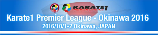 WKF Karate1 Premier League - Okinawa 2016 2016/10/1-2 Okinawa, Japan