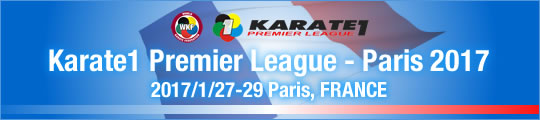 WKF Karate1 Premier League - Paris 2017 2017/1/27-29 Paris, France