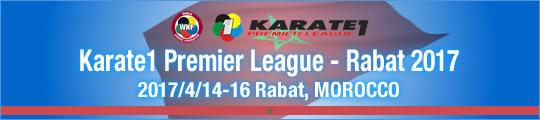 WKF Karate1 Premier League - Dubai 2017 2017/4/14-16 Rabat, Morocco