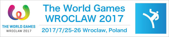 The World Games WROCLAW 2017  [KARATE]