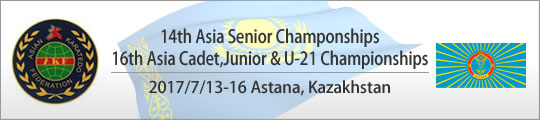 14th AKF Senior and 16th AKF Cadet, Junior, U-21 Championships