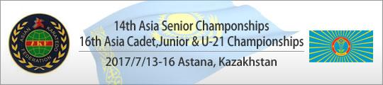14th AKF Senior and 16th AKF Cadet, Junior, U-21 Championships