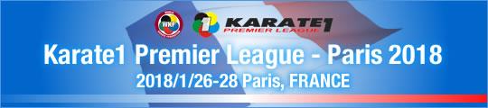 WKF Karate1 Premier League - Paris 2018 2018/1/26-28 Paris, France