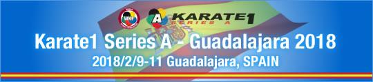 WKF Karate1 Series A - Guadalajara 2018 2018/2/9-11 Guadalajara, Spain
