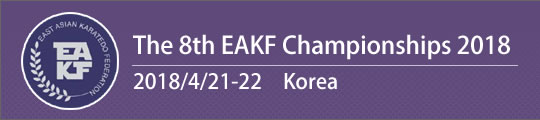 The 8th EAKF Championships 2018/4/21-22 Korea