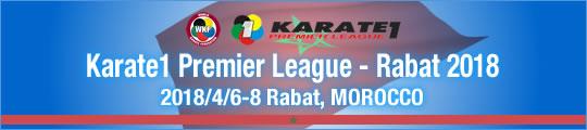 WKF Karate1 Premier League - Rabat 2018 2018/4/6-8 Rabat, Morocco