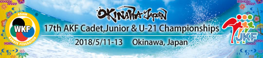 17th AKF Cadet & Junior, U-21 Championships 2018/5/11-13 Okinawa, Japan