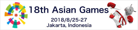 18th Asian Games 2018/8-25-27 Jakarta, Indonesia