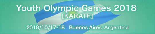 Youth Olympic Games 2018 [KARATE] 2018/10/17-18 Buenos Aires, Argentina