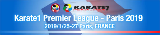 WKF Karate1 Premier League - Paris 2019 2019/1/25-27 Paris, France