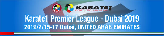 WKF Karate1 Premier League - Dubai 2019 2019/2/15-17 Dubai, United Arab Emirates