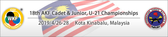 18th AKF Cadet & Junior, U-21 Championships 2019/4/26-28 Kota Kinabalu, Malaysia