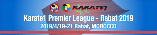 WKF Karate1 Premier League - Rabat 2019 2019/4/19-21 Rabat, Morocco
