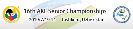 16th AKF Senior Championships 2019/7/19-21 Tashkent, Uzbekistan