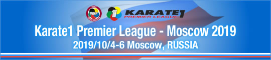 WKF Karate1 Premier League - Moscow 2019 2019/10/4-6 Moscow, Russia