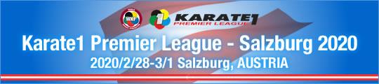 WKF Karate1 Premier League - Salzburg 2020 2020/2/28-3/1 Salzburg, Austria