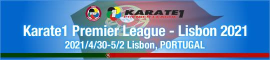 WKF Karate1 Premier League - Lisbon 2021 2021/4/30-5/2 Lisbon, Portugal