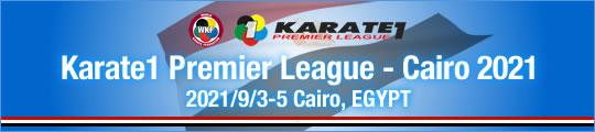 WKF Karate1 Premier League - Cairo 2021 2021/9/3-5 Cairo, Egypt