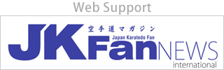 JKFan NEWS International (空手ワールド)