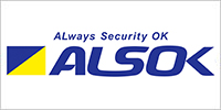 ALSOK(綜合警備保障)