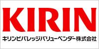 Kirin Beverage Value Vendor Co.,Ltd.