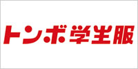 TOMBOW Co.,Ltd.
