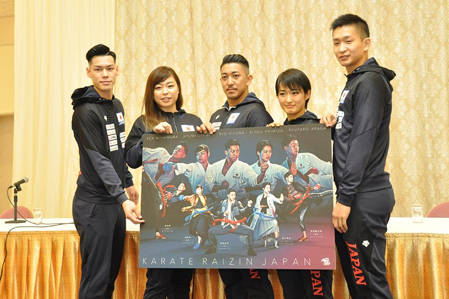 JKF記者会見 アジア選手権、東京2020 空手イメージビジュアル発表