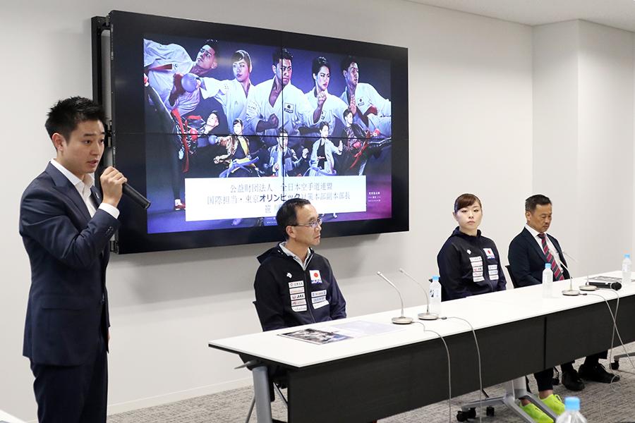 KARATE1プレミアリーグ 東京大会 日本記者会見