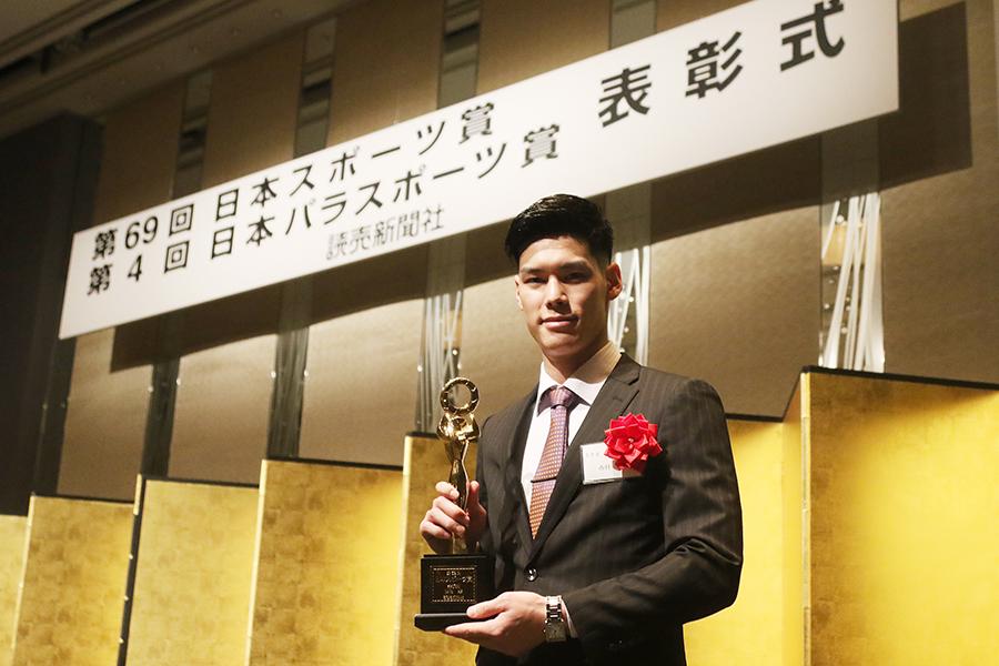 「第69回日本スポーツ賞」西村拳選手が受賞