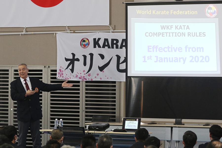 「世界空手連盟(WKF)競技規定セミナー2020」を開催