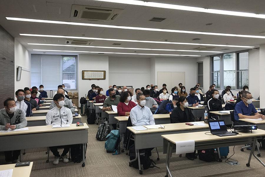 令和2年度日本スポーツ協会公認コーチ3専門科目講習会を開催