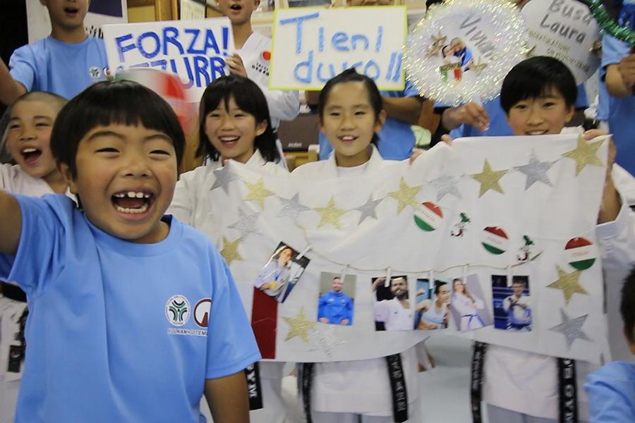 You are currently viewing 東京2020オリンピック空手競技選手団応援メッセージの募集